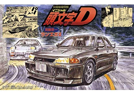 Image result for Fujimi initial D evo 3