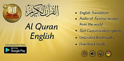 Quran Para 1 To 30 Mp3 Download
