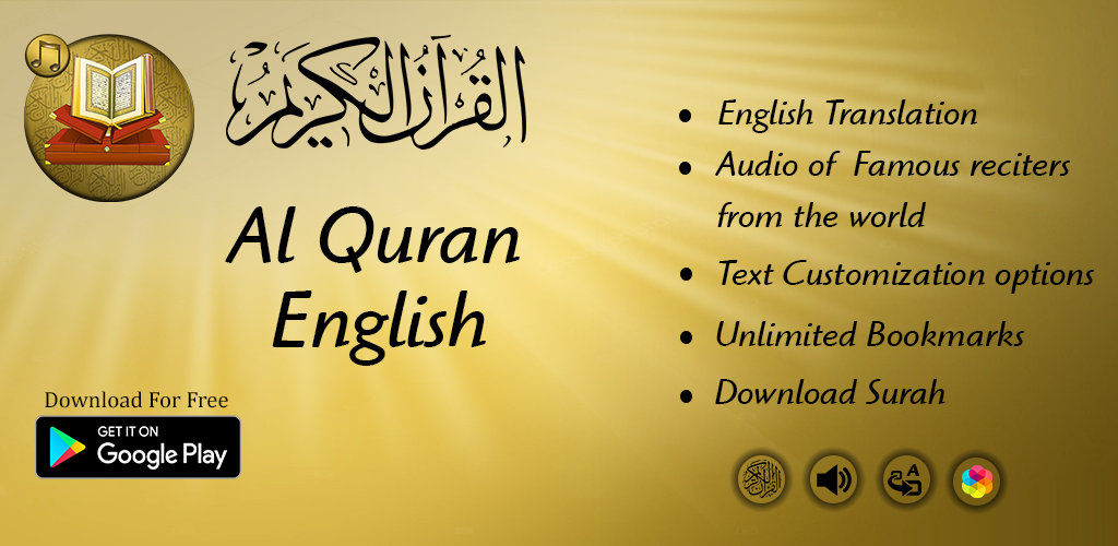 Al-Quran English Translation with Audio MP3