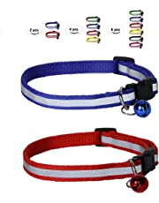 Reflective Cat Collar with Bell for Pets (Cats, Dogs, Small Animals) - Durable Polyester by Prime Pet