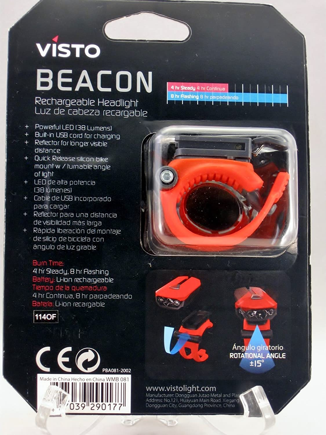 Amazon.com : Visto Beacon Rechargable Bike Headlight 38 Lumens : Sports & Outdoors