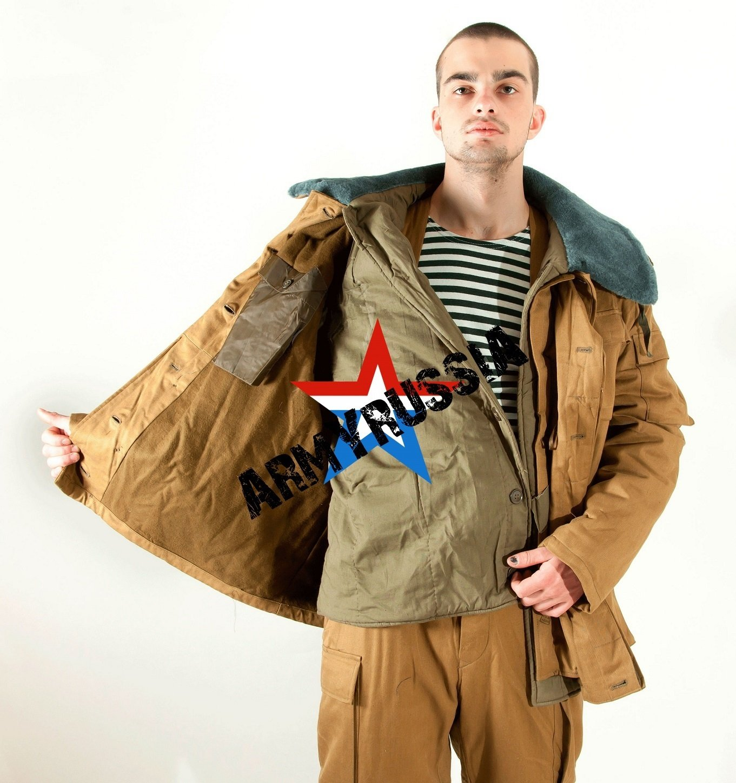 ARMYRUSSIA Ejército Soviético afghanka Invierno Traje Uniforme ...