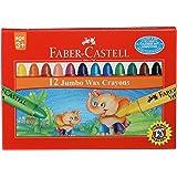 Faber-Castell Jumbo Wax Crayons - 12 Shades