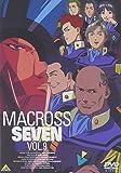 マクロス7 Vol.9 [DVD]