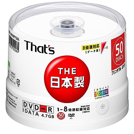 Amazon | That's データ用DVD-R...
