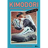 KIMODORI (耳マン)