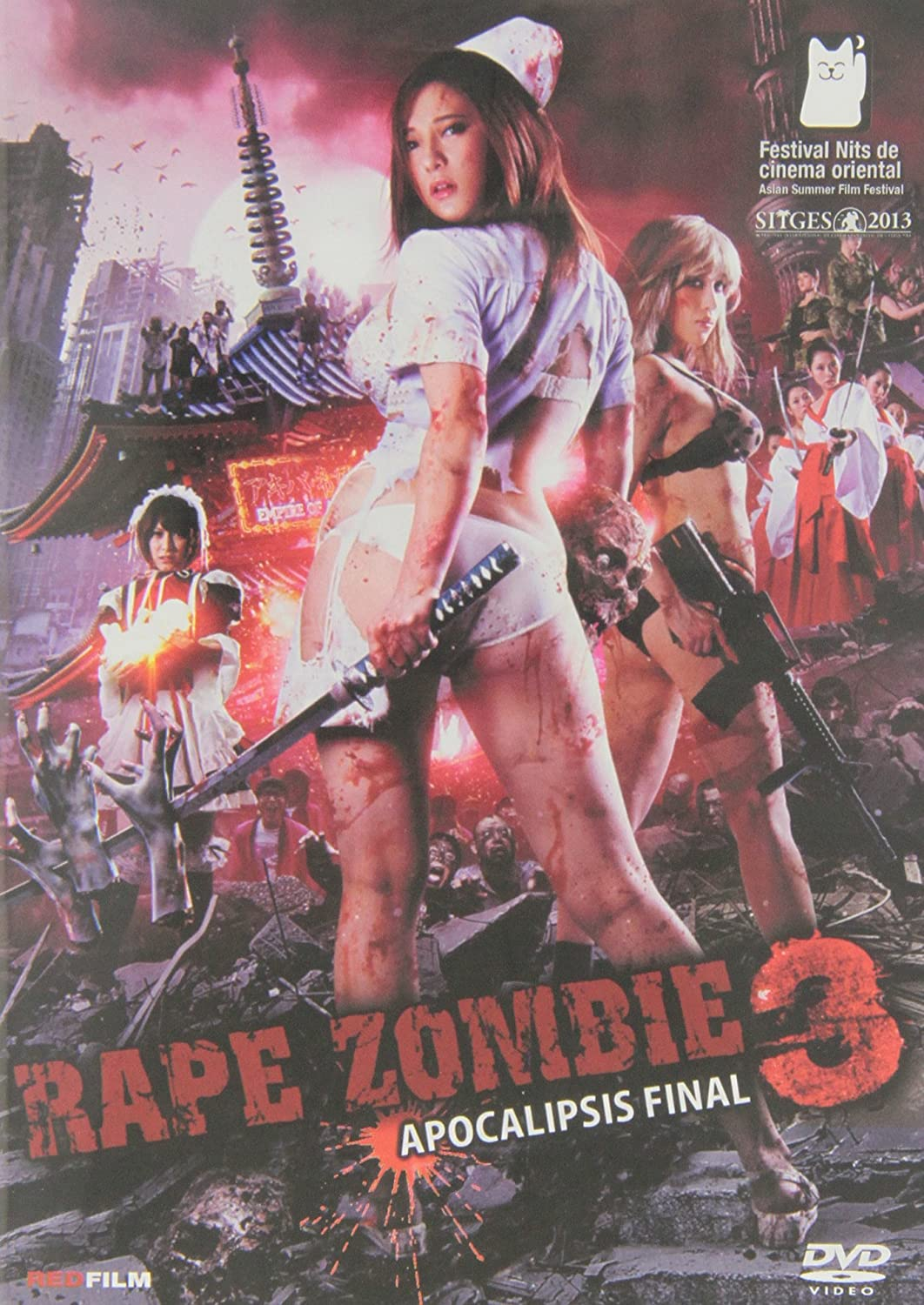 Amazon.co.jp | Rape Zombie 3 (...