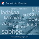 Learn Hindi with Rocket Hindi Level 1, the best Hindi course to learn, speak and understand Hindi fast. Over 120 hours of Hindi lessons for Mac, PC, Android & iOS