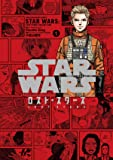 STAR WARS /ロスト・スターズ  Volume.1 (LINEコミックス)