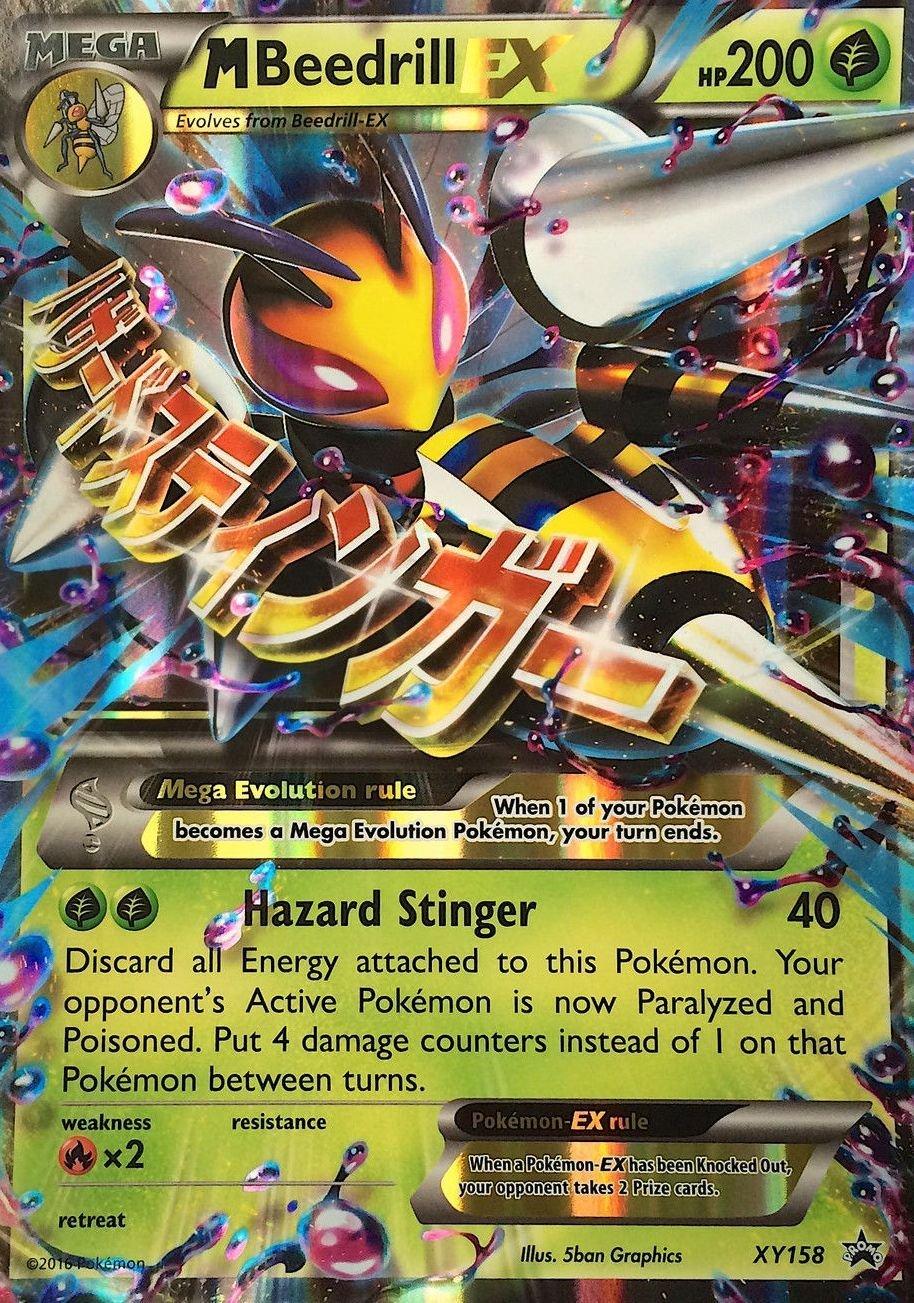 amazon com pokemon mega beedrill ex xy158 xy black star