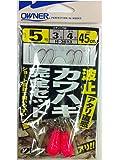 OWNER(オーナー) 波止カワハギ完全セット 5