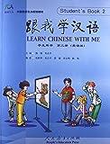 跟我学汉语:学生用书•第2册(英语版)(附2张CD)