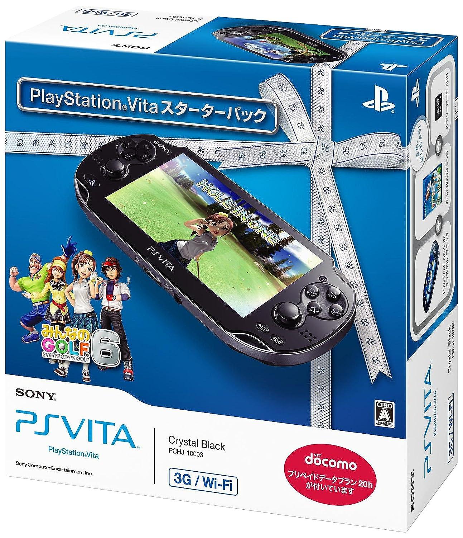 PlayStation Vita 3G/Wi-Fiモデル クリスタルブラック スターターパック (PCHJ-10003)【メーカー生産終了】 B009RE6BXU