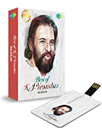 Download Tamil Mp3 Songs Best Of Yesudas