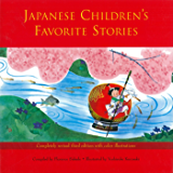 Japanese Children's Favorite Stories Book One: 50th Anniversary Edition