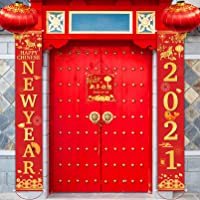 Chinese New Year Porch Sign Banner 2021 New Year Backdrop,Chinese New Years Eve Party Decoration Supplies Blessing Year…