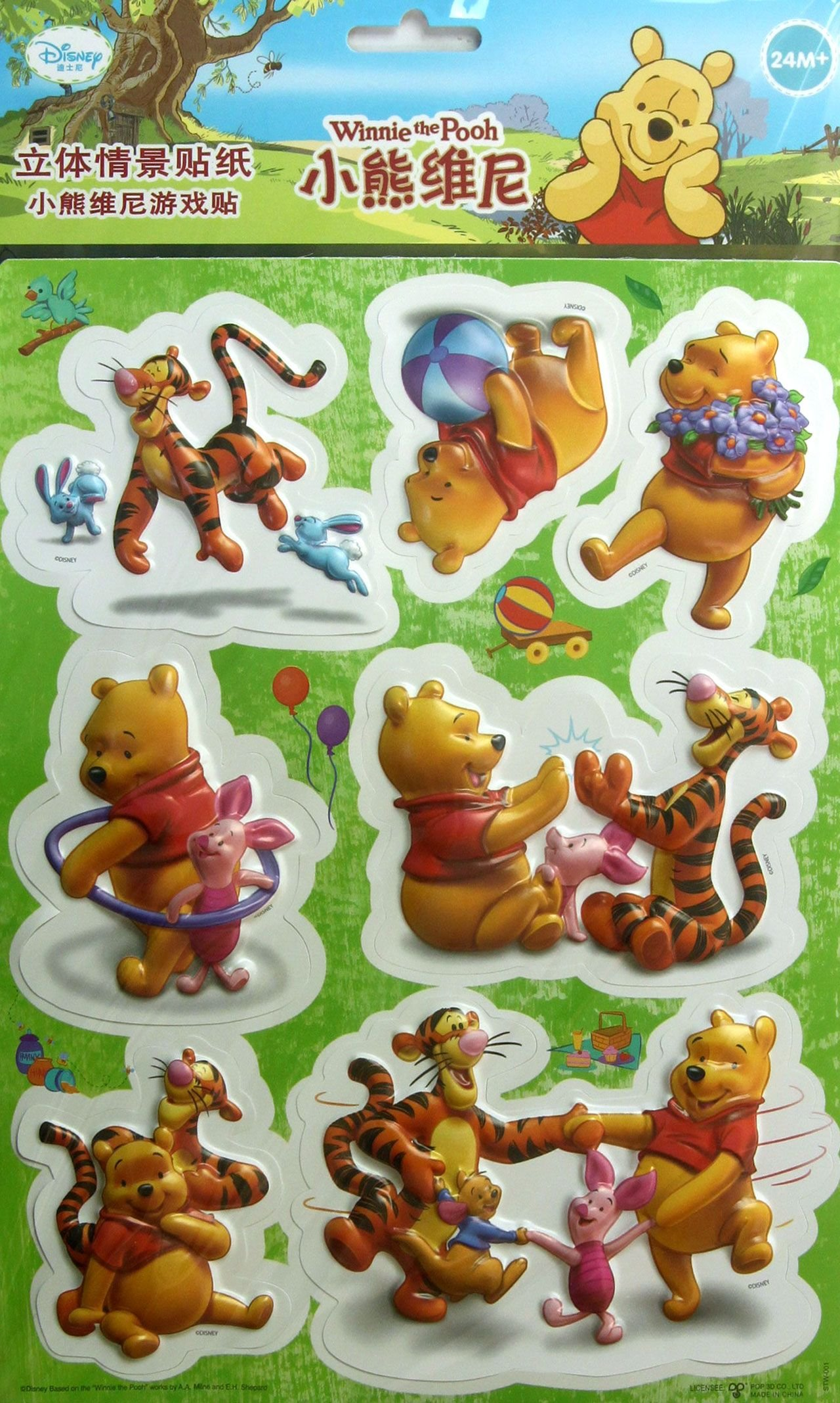 Read Online Game Paster on Winnie the Pooh (Chinese Edition) pdf epub