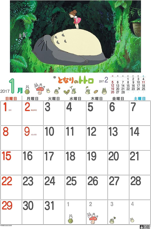 My Neighbor Totoro (Mi Vecino Totoro) Calendario oficial de pared 2017 [importación de Japón]: Amazon.es: Oficina y papelería