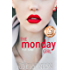 The Monday Girl (The Girl Duet Book 1)