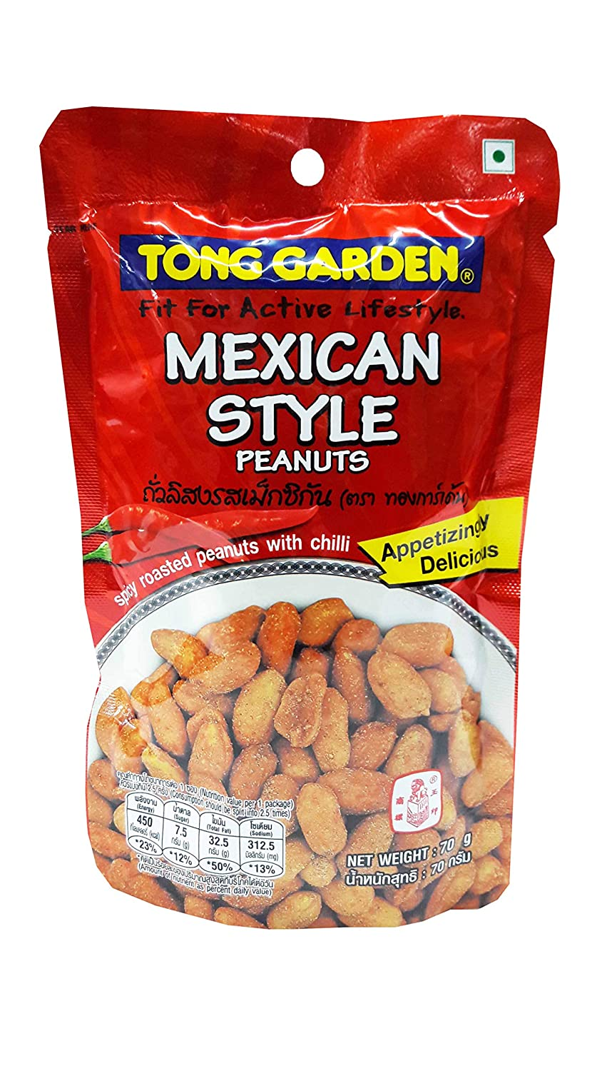 3 packs of Mexican Style Peanuts, Appetizingly Delicious Peanuts Snack from Tong Garden brand, Spicy roasted Peanuts with chilli. Fit For Active Lifestyle. (70g/ pack)