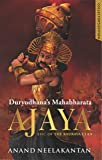 Ajaya - Collector's Edition