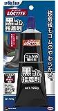 LOCTITE(ロックタイト) 黒ゴム接着剤 100g DBR-100