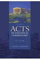 Acts: An Exegetical Commentary : Volume 2: 3:1-14:28 Kindle Edition