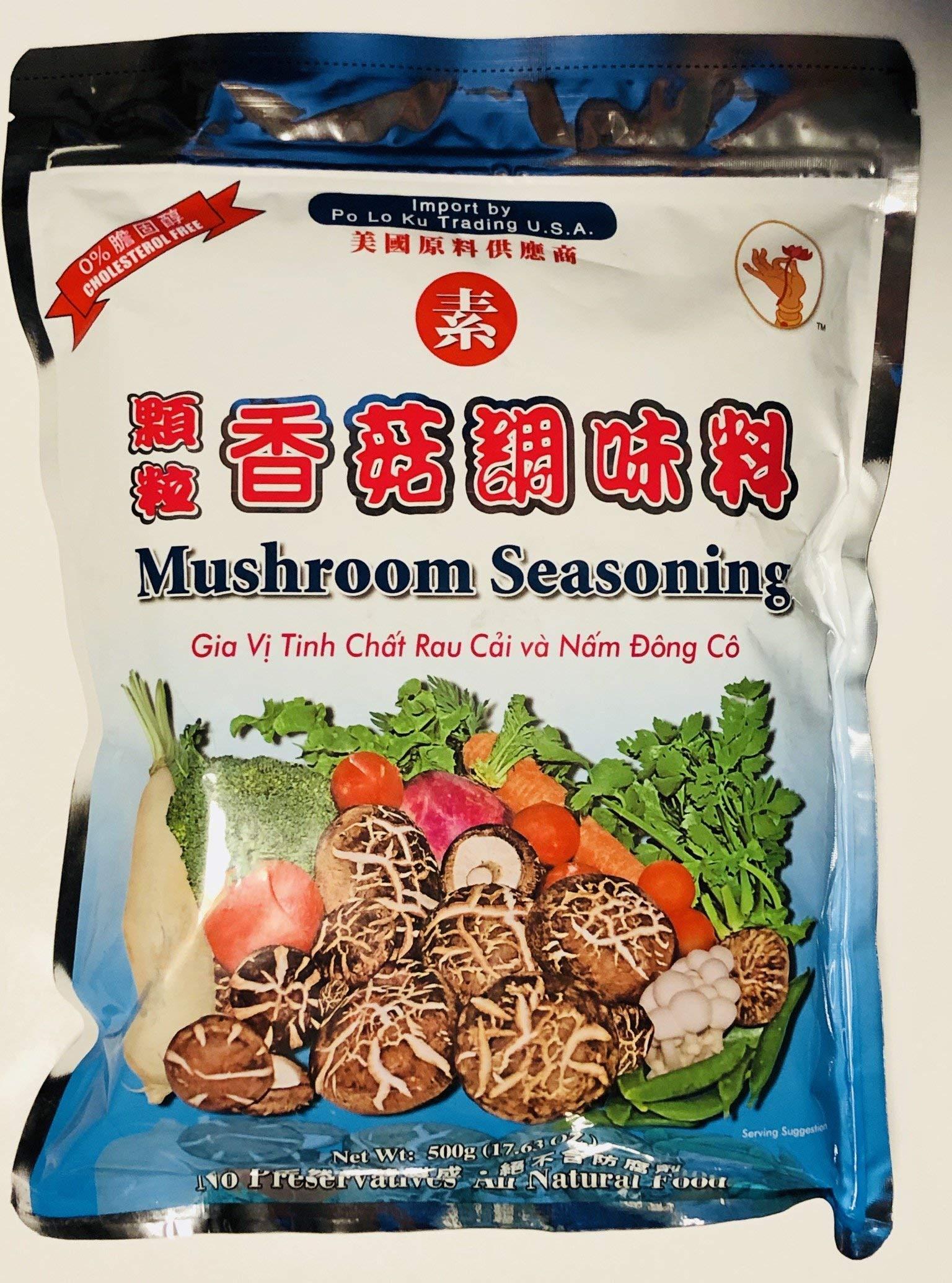 Po Lo Ku All Natural Mushroom Seasoning (17.11oz)