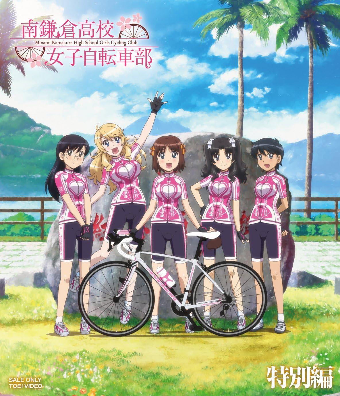 アニメ 鎌倉自転車 エロ