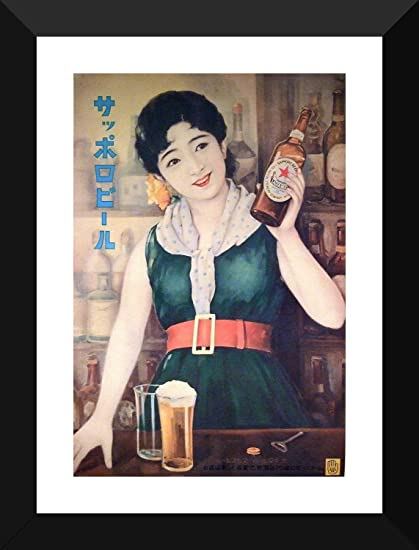 Tallenge Home Bar Wall Decor Beer Pub Restaurant Poster Art