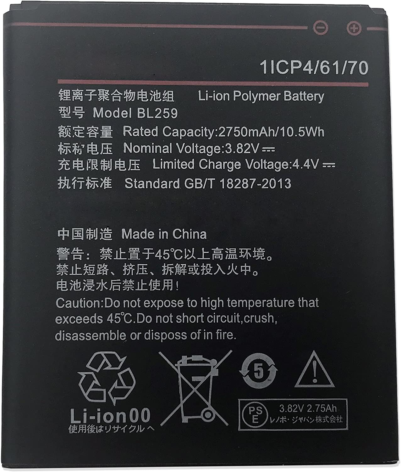 CBK Replacement Battery for BL259 Lenovo K32C36 Lemon K3 K5 Phone 2750mAh 3.82V 10.5Wh