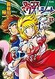 マップスネクストシート 15 (フレックスコミックス)