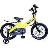 【子供用自転車】おしゃれでカッコいいドイツデザイン超軽量マグネシウム合金7㎏台~ キッズ・ジュニア用自転車Raviラビ 14インチ 16インチ 4色 全8バリエーション