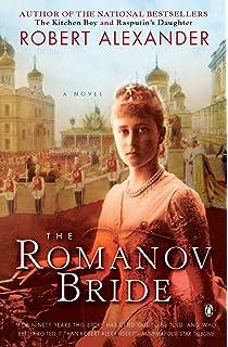 The Kitchen Boy | Amazon Com The Kitchen Boy A Novel Of The Last Tsar A Romanov