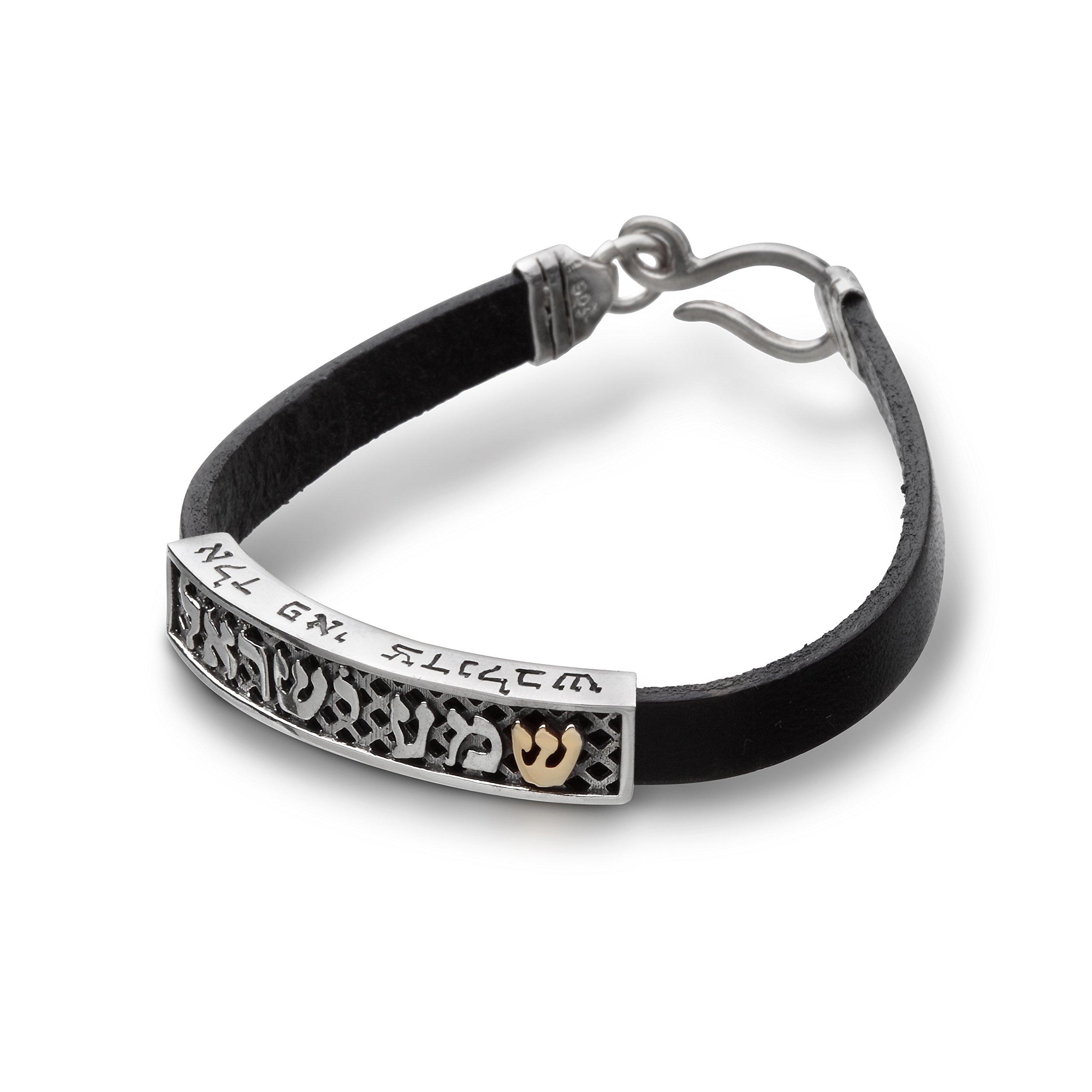 HaAri Kabbalah Shema Yisrael Leather, Two-tone Unisex Bracelet (8.3)