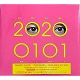 【外付け特典あり】 20200101 (初回限定 観るBANG)(シリコンブレスレット(White)付)