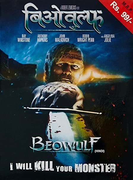Amazonin Buy Beowulf Hindi DVD Blu Ray Online At Best Prices In India