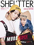 SHEL'TTER #48 WINTER 2018 SPECIAL EDITION (NAIL MAX 2018年12月号増刊)