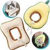 Frienda 2 Pieces Adjustable Cat E-Collar Cat Elizabeth Collar Cute Toast Neck Cone Collar Adjustable Cat Cone Collar…