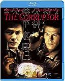 NYPD15分署 [Blu-ray]