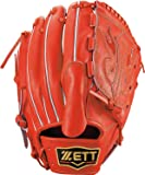 ゼット(ZETT) 硬式野球 グラブ (グローブ) プロステイタス ピッチャー用 右投げ/左投げ用 サイズ:6 日本製 BPROG610