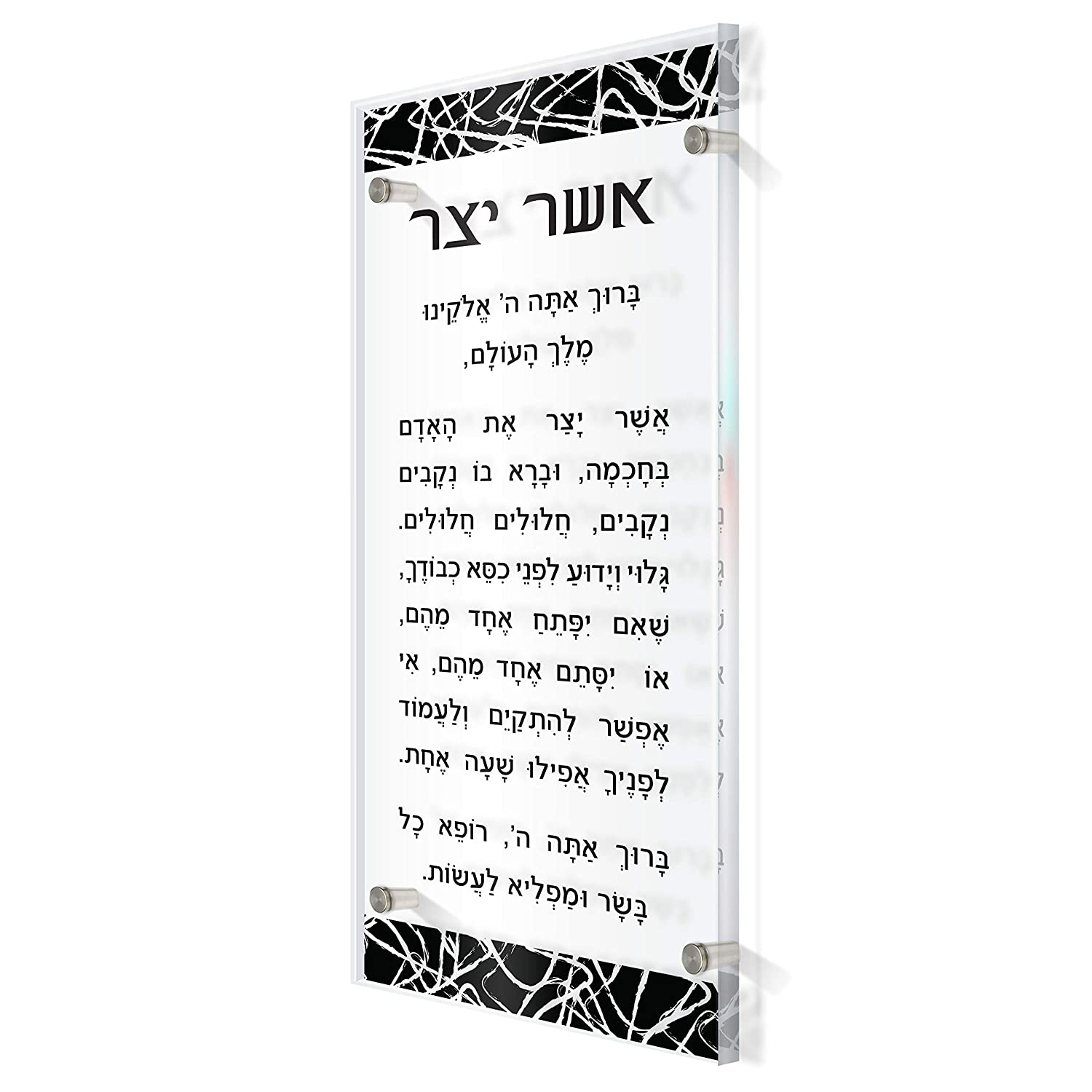 Presented Touch Lucite Acrylic Asher Yatzar Scribbles Design Clear Black