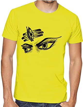 c37834f4 Casotec Men's Polyester Mahakal Mahadev Printed Sports Round Neck T-Shirt  (XXL, Yellow): Amazon.in: Clothing & Accessories