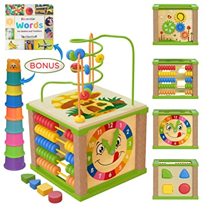 Wooden Kids Baby Activity Cube - Boys Gift Set | One 1, 2 Year Old Boy Gifts Toys | Developmental Toddler Educational Learning Boy Toys 12-18 Months | Bead Maze, First Birthday Gift: Toys & Games