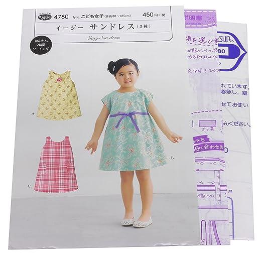 8cca8fbc1df31 型紙・パターン フィットパターンサン イージー サンドレス 3種 こども女子 4780