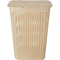 HOUZE Rattan Tall Laundry Basket, Beige, 60L