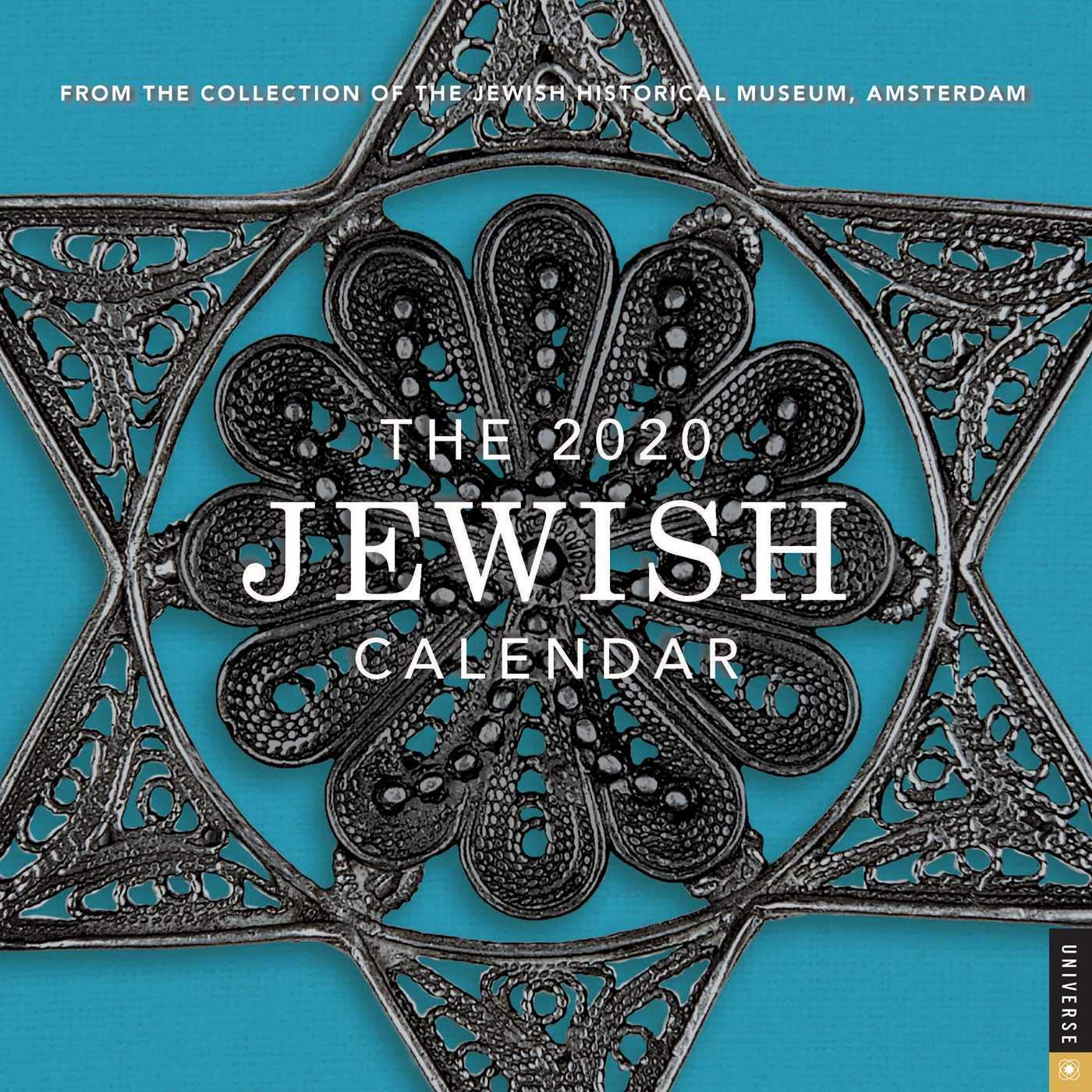 Hebrew English Calendar 2020 The 2020 Jewish Calendar 16 Month Wall Calendar: Jewish Year 5780