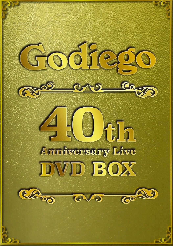 Godiego 40th Anniversary Live DVD BOX B06X15NXDP