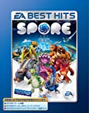 EA BEST HITS SPORE 完全版