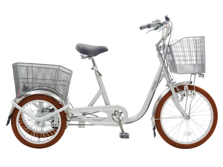 CHACLE(チャクル) 三輪自転車 20/16インチ ノーパンクタイヤ 内装3段変速 前後バスケット装備 シルバー TCN-CC20/163U B01CEC0WDG